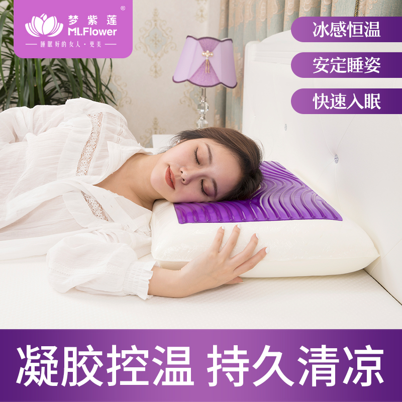 ML-013  清凉枕