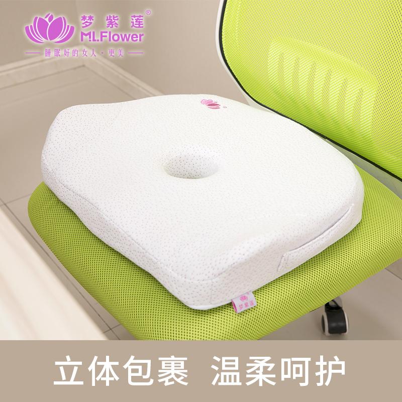 上海ML-007  美腿坐垫