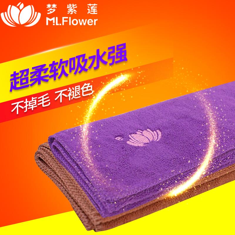 ML-012  运动吸汗毛巾