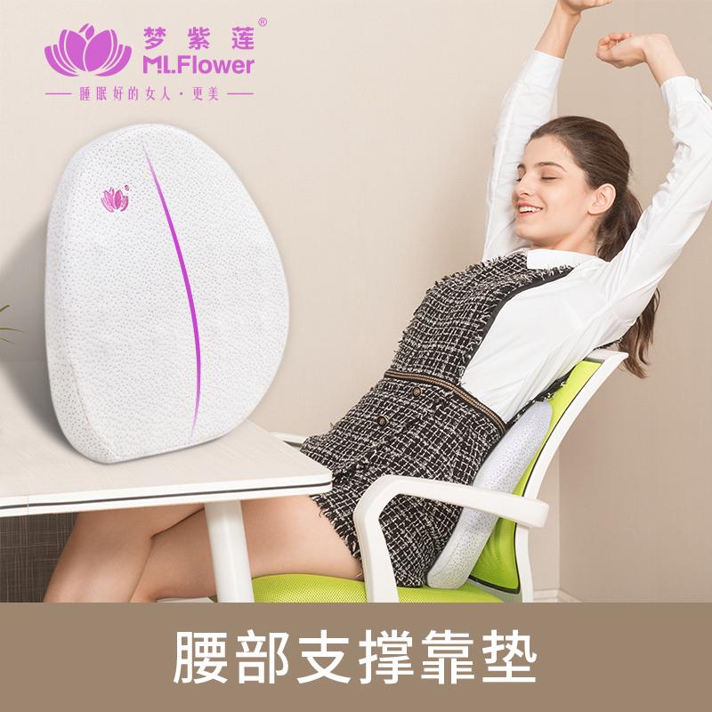 上海ML-006  腰部支撑靠垫