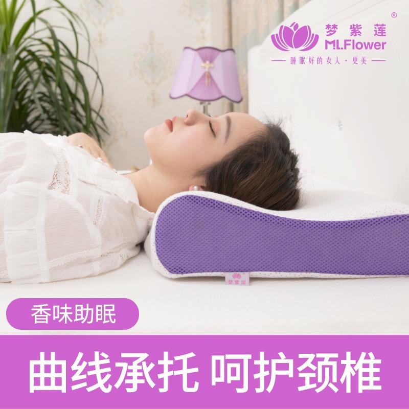 上海ML-010  高低枕