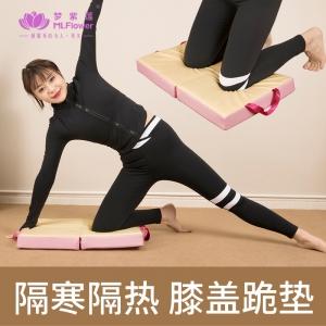 ML-008  膝盖跪垫
